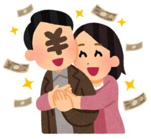 性交渉条件に高金利融資か、51歳男性書類送検(埼玉)