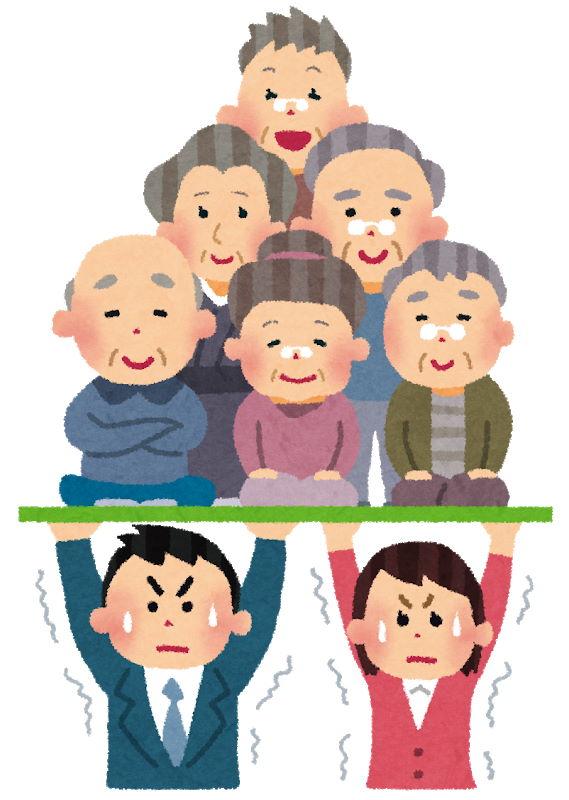 【悲報】2021年の出生率、ガチでヤバイ模様
