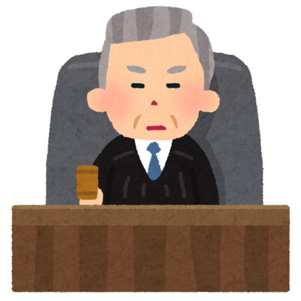 【裁判】木村花さん侮辱罪に科料9千円、ツイッター中傷の20代男性