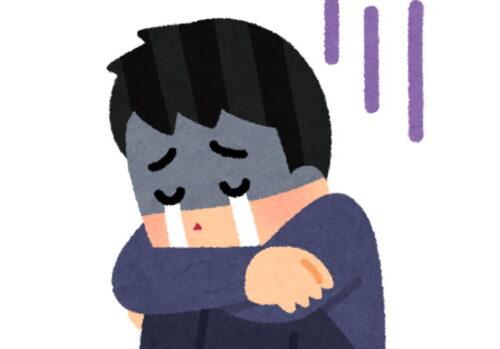 【小田急刺傷】容疑者「以前サークルで馬鹿にされ、出会い系でも断られた。俺は糞みたいな人生を送っているのに幸せそうな人は許せない!」