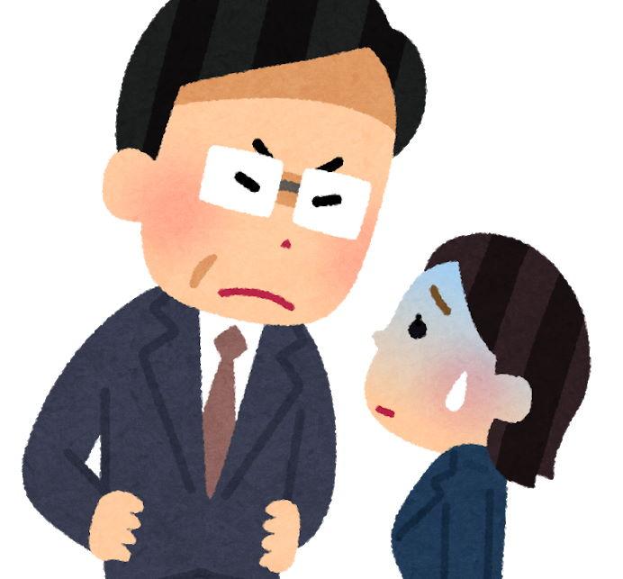 【悲報】福岡の中学校、一線を越える 「JCを廊下に1列で並ばせシャツの胸を開けて下着チェック」