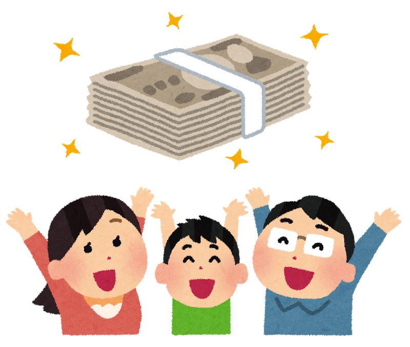 【立民枝野氏】「所得税1年間ゼロ」年収1千万円以下の世帯
