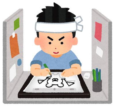 「中国アニメは日本を超えた」「中国の漫画は絵がめちゃくちゃ綺麗」