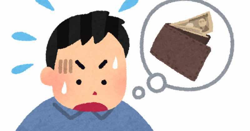 【社会】6万円入りの財布を置き引きし、1万円入りの財布として届け出た兵庫県職員を逮捕。ズボンのポケットからは5万円