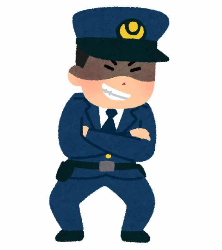 【警視庁】巡査部長(59)、持続化給付金詐取疑い「不倫相手との交際費」