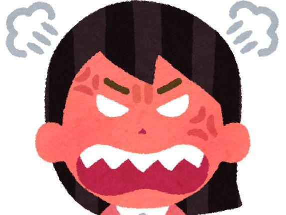 【悲報】女子高生を拾うアニメ、BPOにご意見が届く