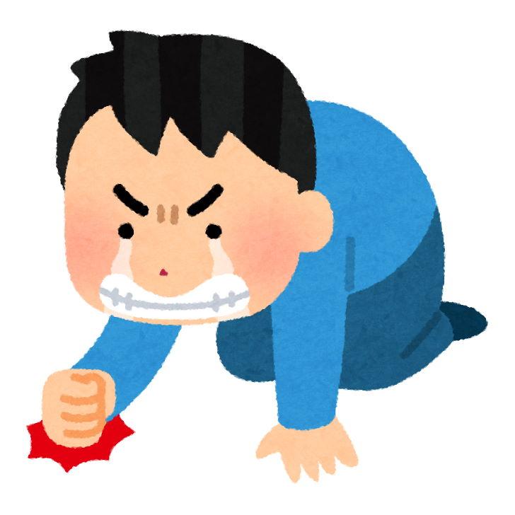 【立川ホテル殺害】逮捕の少年社会への不満も供述「日本に生まれて損をした」