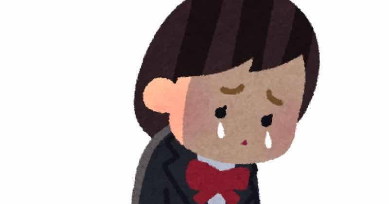修学旅行中止になった妹が泣いてるんやが