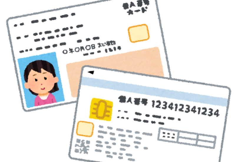 【国民管理】マイナンバーカード、保険証代わりに20日から運用、牧島デジタル相ら関係閣僚が実体験